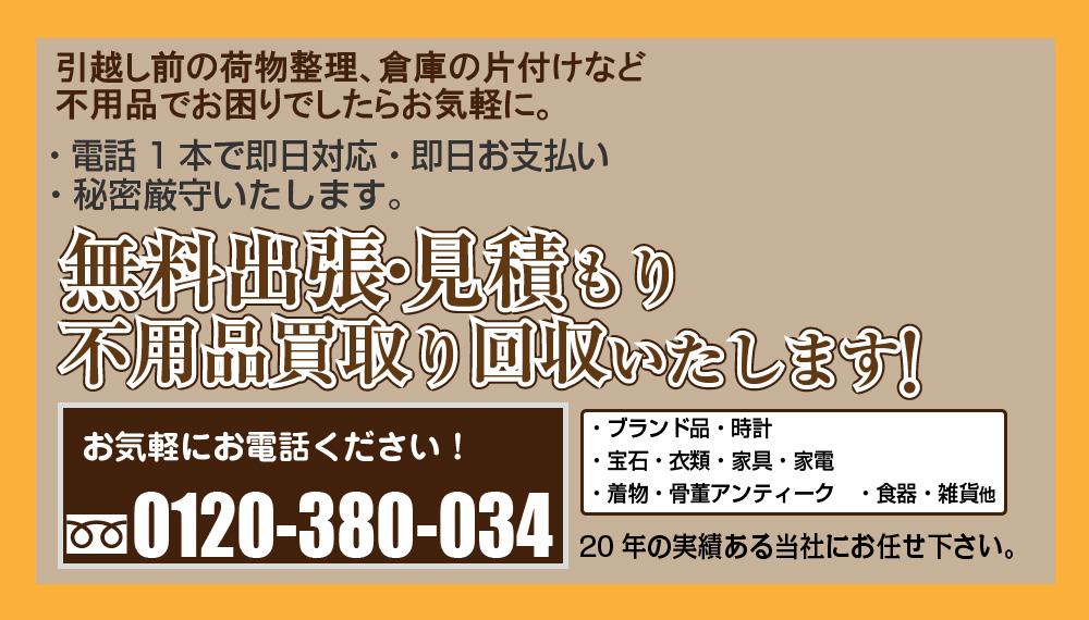 横浜市 ゴミ スピーカー